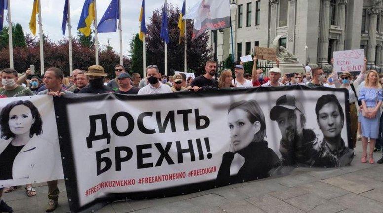 Пребывание в СИЗО сказалось на здоровье Антоненко и Кузьменко - фото 1