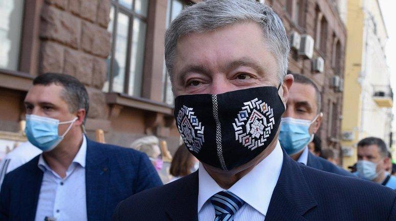 Расследование дела Порошенко продлили на полгода - фото 1