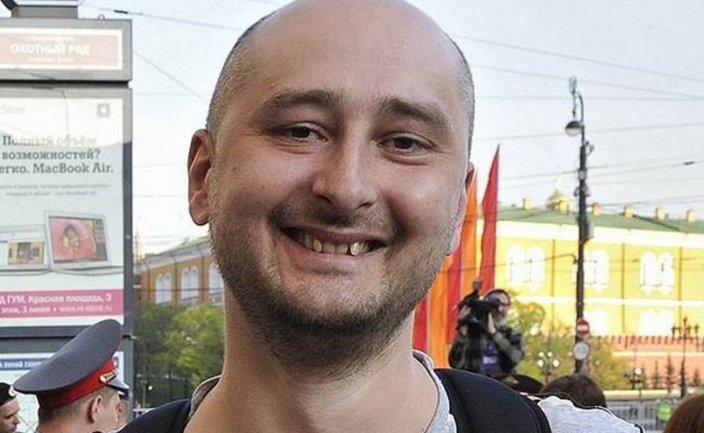 Россия включила Бабченко в список террористов: Раскрыты детали - фото 1