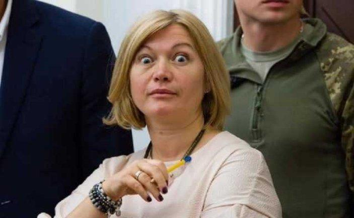 """""""Неуч!"""": Геращенко вызвала Бужанского на дуэль - фото 1"""
