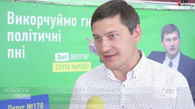 Одарченко встречу с избирателями проиграл - фото 1