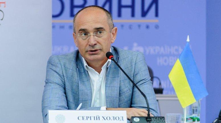 Сергея Холода уволили с 3 августа - фото 1