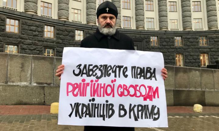 Оккупанты Крыма выселили общину ПЦУ, Киев готовит ответ - фото 1