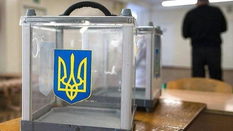 Выборы невозможно провести даже на части подконтрольной Киеву территории - фото 1