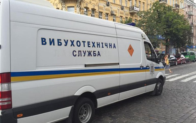 Бомбу на улице Большой Васильковской обезвредили - фото 1