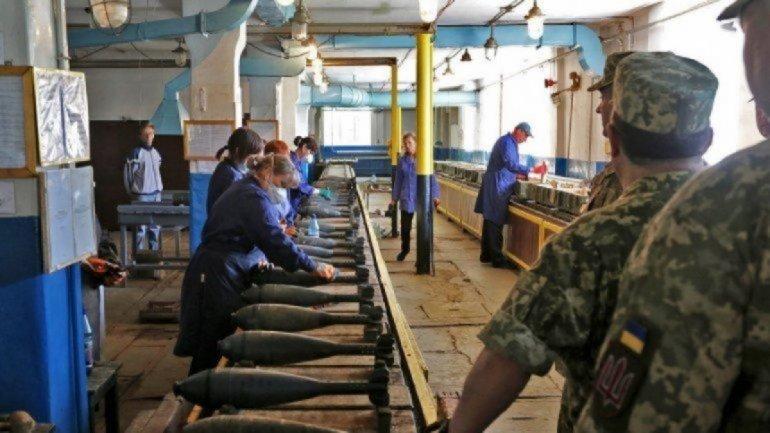 Десятки сотрудников Укроборонпрома заболели COVID-19  - фото 1