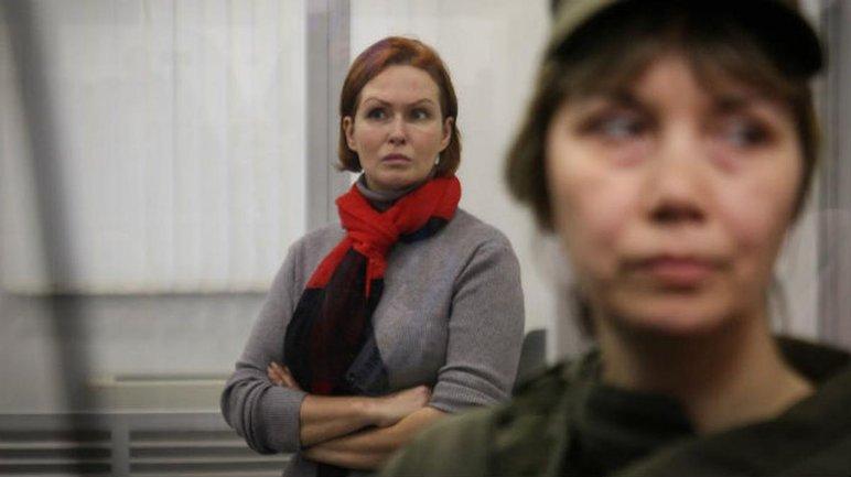 Юлию Кузьменко отправили под круглосуточный домашний арест - фото 1