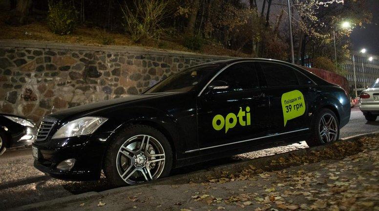 Такси Opti – надежный перевозчик во Львове - фото 1