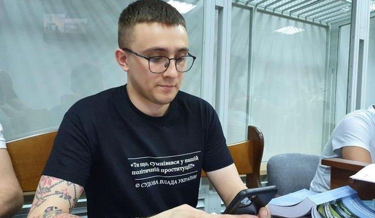 Прокуроры хотят, чтобы Стерненко перестал ходить на акции протеста - фото 1