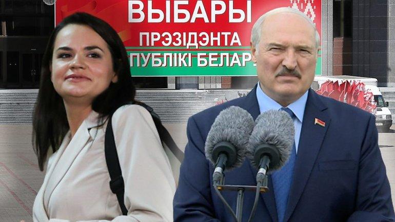 МИД Украины сообщил, когда отреагирует на выборы в Беларуси - фото 1