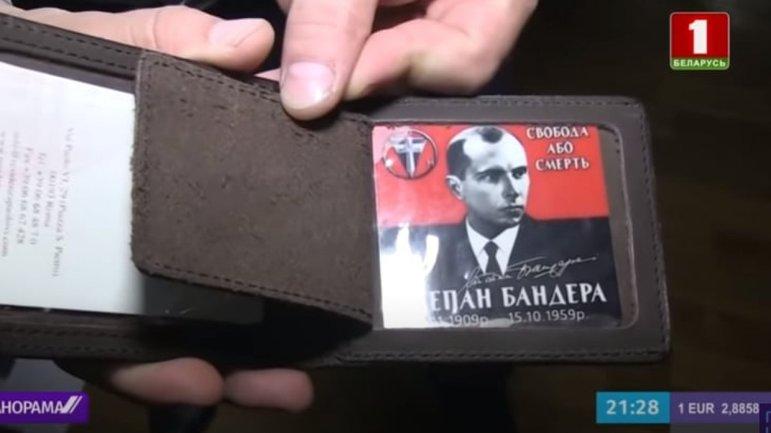 Протесты в Беларуси: Киев высказался об украинском следе - фото 1
