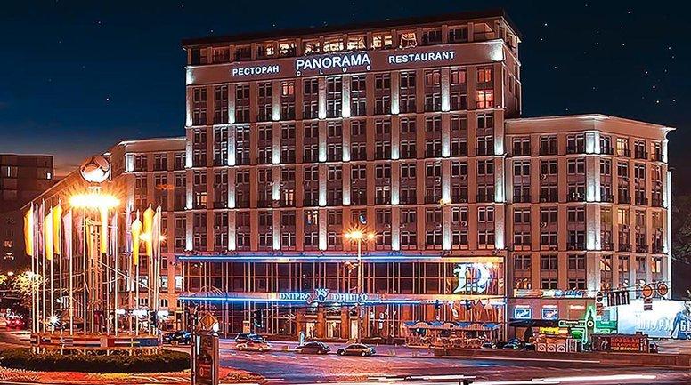 """Торги по приватизации отеля """"Днепр"""" хотят признать недействительными - фото 1"""
