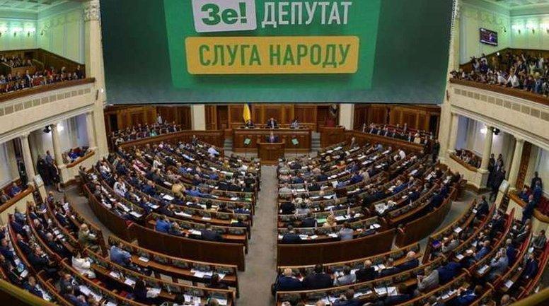 В Раде будут рассматривать предательские просьбы Кравчука - фото 1