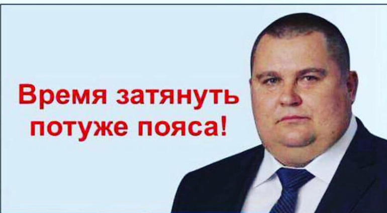 КСУ отменил ограничения для зарплат чиновников - фото 1