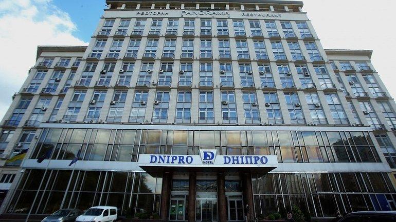 """Покупатели отеля """"Днепр"""" преодолели еще один бюрократический барьер - фото 1"""