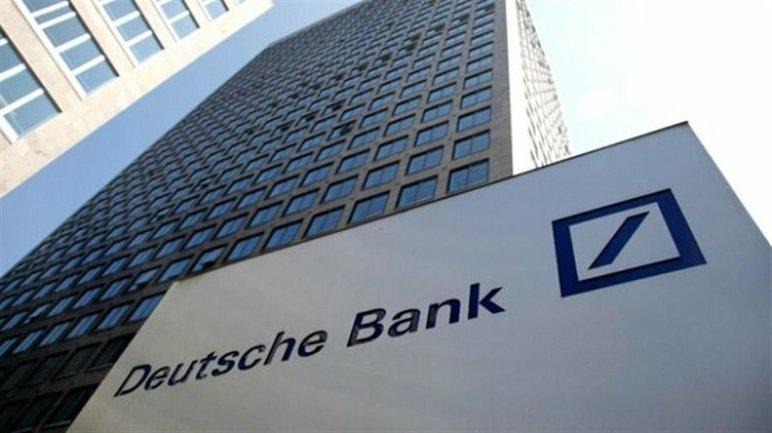 Deutsche Bank уличили в нарушении санкций - фото 1