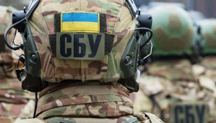 CБУ схватила шпиона ФСБ: Он хотел взорвать водоканал в Ровно - фото 1