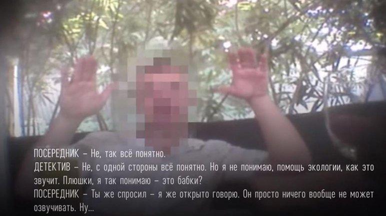 Фищенко отрицает все - фото 1