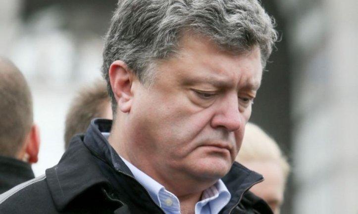 """На съезде """"ЕС"""" повесили баннер с ошибкой – ФОТОФАКТ - фото 1"""