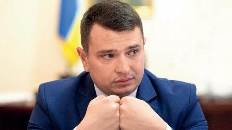 КСУ признал часть положений закона о НАБУ неконституционными - фото 1