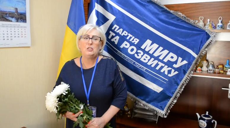 Штепу зарегистрировали кандидатом в мэры - фото 1