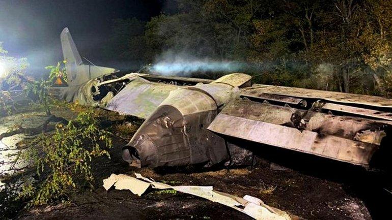 ГБР озвучило версии гибели Ан-26 - фото 1