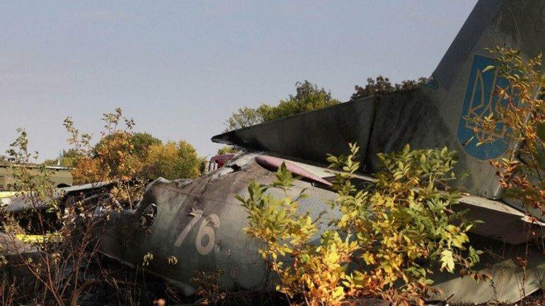 Крушение Ан-26: Канада и Франция предложили свою помощь - фото 1