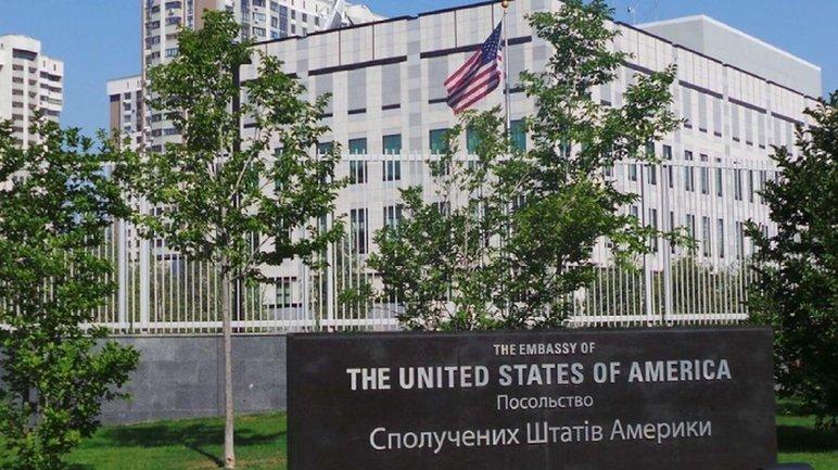 Смерть сотрудницы посольства США. Подозревают как убийство, так и несчастный случай - фото 1