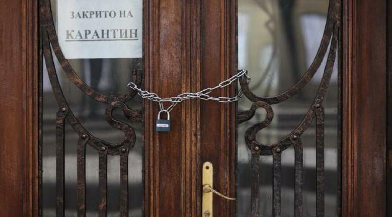 На новогодние праздники украинцев ждет локдаун - фото 1