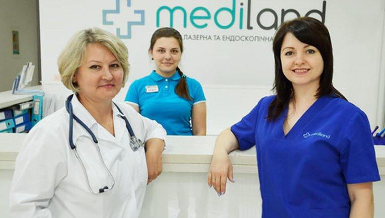 Обзор частной клиники Медиленд - фото 1