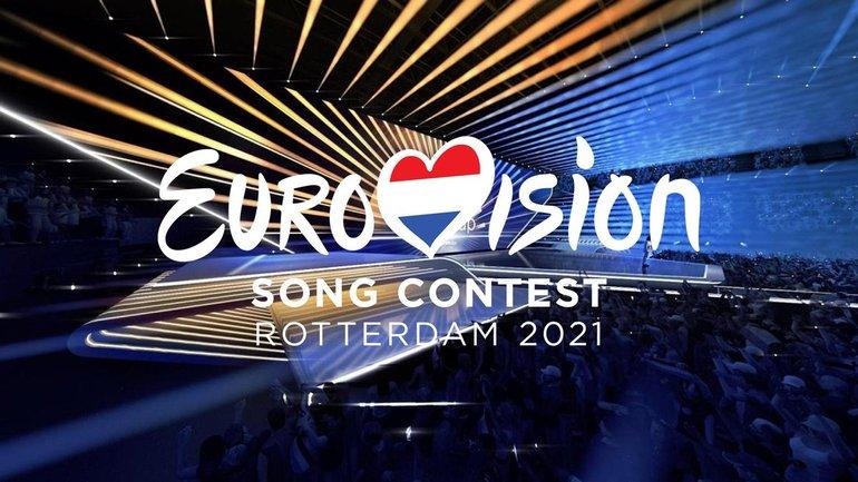 Евровидение 2021: букмекеры назвали потенциального победителя - фото 1