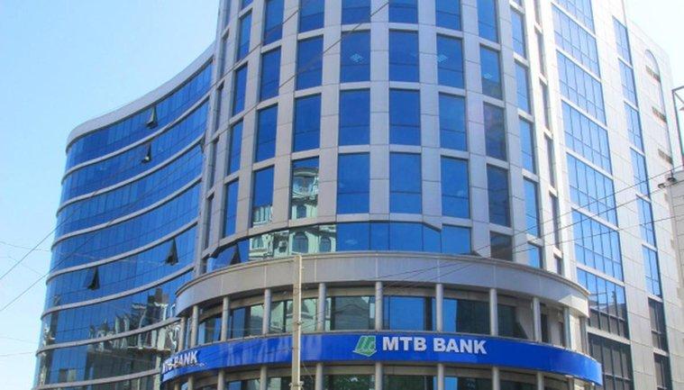 MTB BANK: комфортные денежные переводы - фото 1