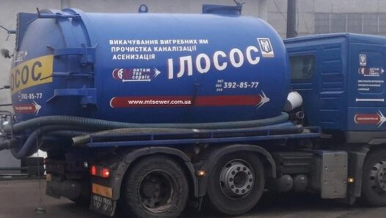 Услуги ассенизатора в Одессе: гарантия чистоты - фото 1