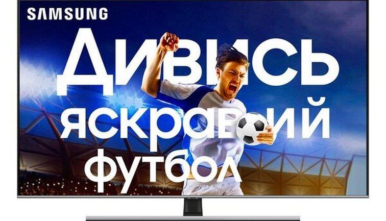 """Для чего нужен большой телевизор: 5 причин для покупки """"гиганта"""" - фото 1"""