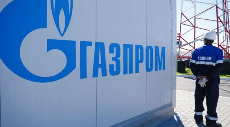 Газпром веде небехпечну гру - фото 1