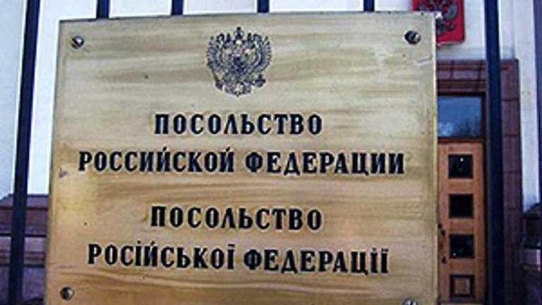 З України видворили російського розвідника - фото 1